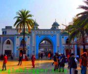 হযরত শাহজালাল (রঃ) মাজার | (সিলেট বিভাগ)